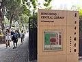 HK CWB 銅鑼灣 Causeway Bay 高士威道 66 Causeway Bay Road 香港中央圖書館 Hong Kong Central Library October 2019 SS2 05.jpg