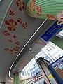 HK CWB 銅鑼灣 Causeway Bay 高士威道 Causeway Road flyover bridge painting flowers January 2020 SS2.jpg