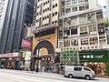 HK Central 德輔道中 Des Voeux Road Central shop April 2021 SS2 05.jpg