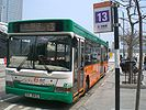 HK Central Edinburgh Place City Hall Bus Route 13 Stop.JPG