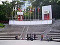HK HongKongPark OlympicSqaure EAG Flags.JPG