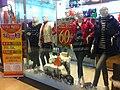 HK Kennedy Town Belcher's 西寶城 Westwood mall shop Veeko Vanko Dec-2011.jpg