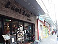 HK Kln City 九龍城 Kowloon City 福佬村道 Fuk Lo Tsun Road January 2021 SSG 11.jpg