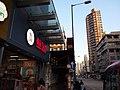 HK Kln City 九龍城 Kowloon City 福佬村道 Fuk Lo Tsun Road January 2021 SSG 48.jpg