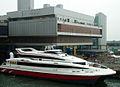 HK Macau Ferry Piers Sheung Wan.JPG