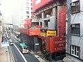 HK Mid-levels 堅道 Caine Road 瑧環 Cramercy Sept-2011.jpg