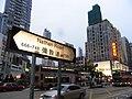 HK Mong Kok 666 Nathan Road evening Sept-2012.JPG
