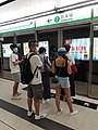 HK SKD Sai Kung District MTR Tseung Kwan O Line Tiu Keng Leng Station platform July 2021 SS2 02.jpg