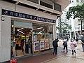 HK SPK 新蒲崗 San Po Kong 彩頤花園 Rhythm Garden shopping mall shop December 2020 SSG 23.jpg