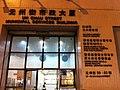 HK SSP Sham Shui Po night 元州街市政大廈 59-63 Un Chau Street Municipal Services Building Nov-2013 name signs n YMCA.JPG