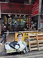HK SYP 西環 Sai Ying Pun 德輔道西 Des Voeux Road West banner 11am April 2020 SS2 33.jpg