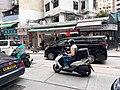 HK SYP 西環 Sai Ying Pun 皇后大道西 Queen's Road West shops 13pm April 2020 SS2 03.jpg