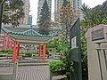 HK Shek Tong Tsui 山道花園 Hill Road Rest Garden Pavilion n signs Apr-2013.JPG