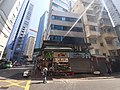 HK Sheung Wan 摩利臣街 Morrison Street 皇后大道中 Queen's Road Central October 2019 SS2 panoramic 01.jpg