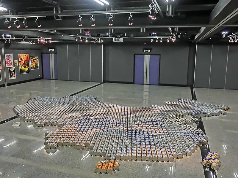 File:HK Sheung Wan Ai Weiwei 艾未未 China Map 嬰兒配方奶粉 Baby Milk Formula Powder 裝置藝術 Installation art May-2013.JPG