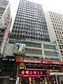 HK Sheung Wan Des Voeux Road Central Loon Kee Building facade McDonalds restaurant sign Daimond Club Sept-2013.JPG