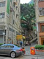 HK Sheung Wan Hollywood Road Shing Wong Street Mar-2013.JPG
