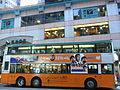 HK Sheung Wan Queen's Road Central bus body ads Welland Plaza Aug-2012.JPG