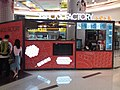 HK TKL 調景嶺 Tiu Keng Leng 都會駅 MetroTown mall shops night July 2019 SSG 06.jpg