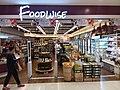 HK TKO 將軍澳廣場 Tseung Kwan O Plaza May 2019 SSG shop Foodwise food.jpg