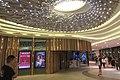 HK TKO 將軍澳 Tseung Kwan O PopCorn mall STAR Cinema night June 2019 IX2 01.jpg