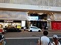 HK TST 尖沙咀 Tsim Sha Tsui 金巴利道 1-23 Kimberley Road 美麗華廣場 MiraPlace July 2020 SS2 09.jpg
