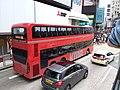 HK Tram tour view 銅鑼灣 Causeway Bay 怡和街 Yee Wo Street 軒尼詩道 Hennessy Road SOGO KMBus 968 red September 2018 SSG.jpg