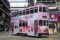 HK Tramways 11 at Cleverly Street (20181202134339).jpg