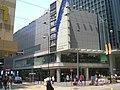 HK Vicwood Plaza Sheung Wan Des Voeux Road C Rumsey Street.JPG