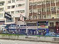 HK WC 灣仔 Wan Chai 駱克道 Lockhart Road September 2020 SS2 17.jpg