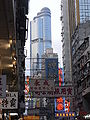 HK Yaumatei 咸美頓街 Hamilton Street evening view Langham Place.jpg