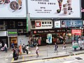 HK tram view CWB Causeway Bay Yee Wo Hong Kong Building sidewalk shops Street August 2019 SSG 05.jpg