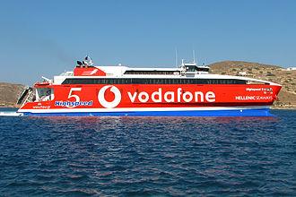 Austal - Highspeed 5 of Hellenic Seaways in the port of Ios