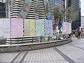 Hachioji-Station-2006-06-30 2.jpg