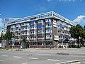 Hamburg, Eiffestraße 585, Bildungszentrum.jpg