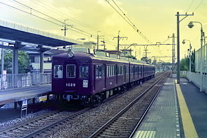 Hankyu 1000 series (1954) - A 1010 series train retrofitted with air-conditioning