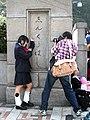 Harajuku bridge 01.jpg
