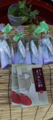 Hedera helix in shop display Kyoto 2013.png