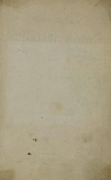 File:Henrik IV 1.djvu