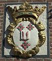 Het wapen van het voormalige dorp Emminckhoven bij Almkerk.jpg