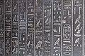 Hieroglyfer-IMG 0394.jpg