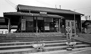 Nasushiobara Station - Higashi-Nasuno Station in the 1970s