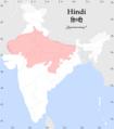 Hindispeakers.png