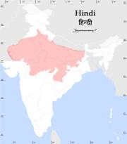 Hindispeakers
