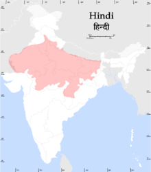 Languages Of India Wikipedia - World map with country names in hindi