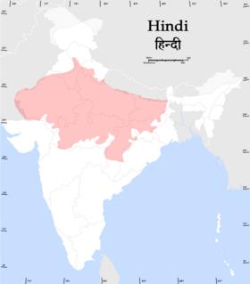 List of Hindilanguage authors  Wikipedia
