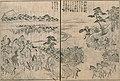 Hiroshige's Tohkaidoh Chiriu.jpg