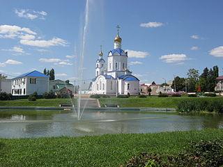 Khlevnoye, Lipetsk Oblast Rural locality in Lipetsk Oblast, Russia