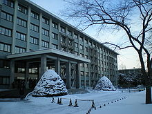 Hokkaido University of Education