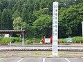 Hokushin, Sakae, Shimominochi District, Nagano Prefecture 389-2702, Japan - panoramio.jpg